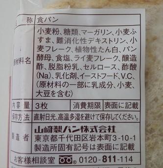 s-PC254211